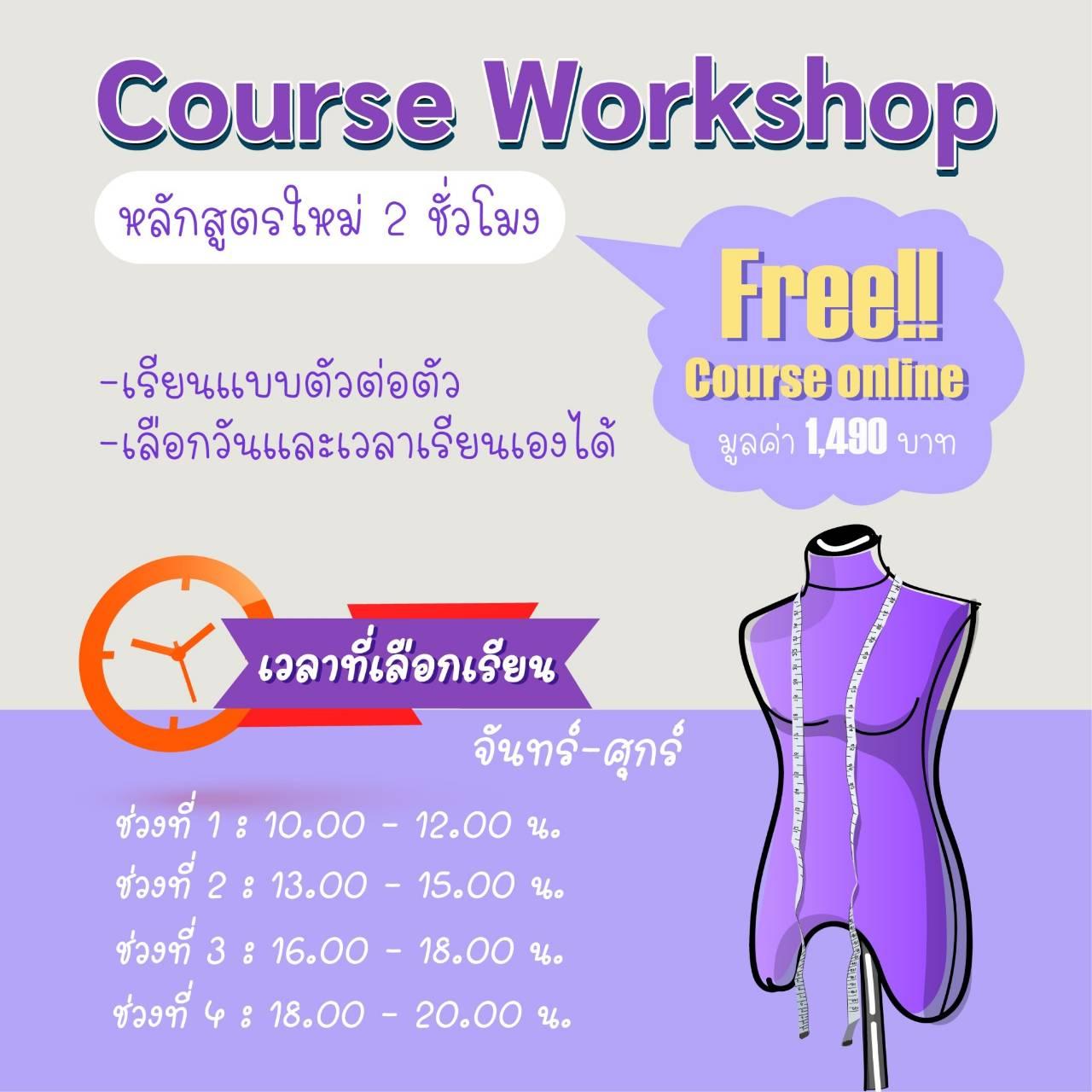 online-fashion-class-business-workshop1